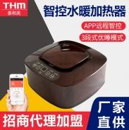 泰和美水暖锅炉大功率取暖器电热膜电热板热水地暖手机遥控静音