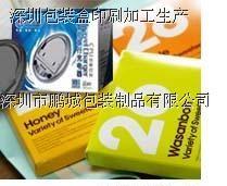 包装盒印刷加工生产