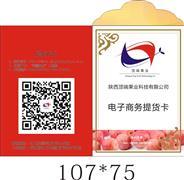 专业设计制作印刷高档筷套、牙签套、房卡套