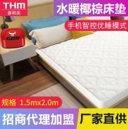泰和美水暖椰棕床垫电热毯水管热水双人尺寸定做厂家直供批发代理