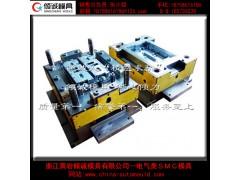 专业加工各种SMC模具,BMC模具,玻璃钢模压模具