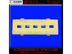 SMC复合电缆支架专业加工商,SMC电缆支架模具价格,图片