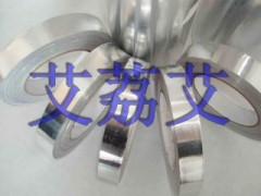 纯锌 锌带0.08~3mm*140MM*C锌合金板