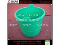 水桶模具,桶模具