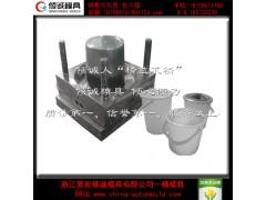 涂料桶模具,化工桶模具,专业桶模具生产厂家及公司