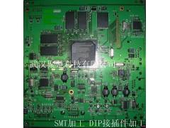 PCB电路板贴片加工、波峰焊加工、SMT焊接加工、插件加工