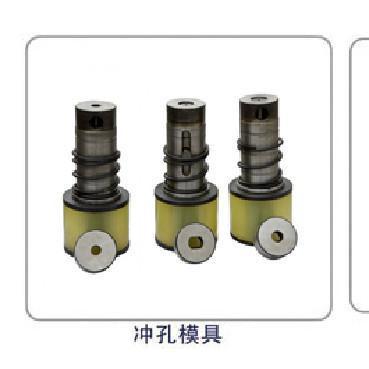 济南国捷数控机械有限公司 铜排机专用模具 用心制造放心使用 打孔模具