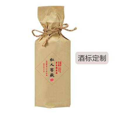 赖世家 贵州省茅台镇赖世家白酒厂品牌酱香型白酒专业定制贴牌OEM批发窖藏十二年坤沙老酒
