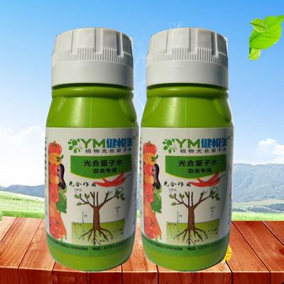 四季豆 豌豆 胡豆 毛豆水溶肥植物通用型高钾叶面肥健悦美光合量子水