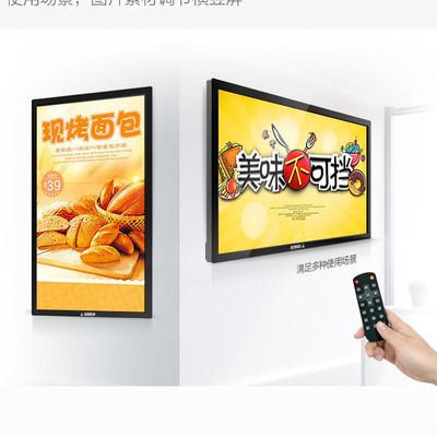 爱品阅电梯间广告机分众广告机小尺寸广告机 液晶广告机 触摸一体机