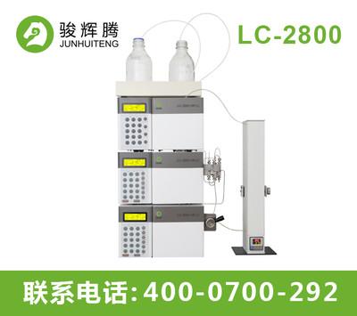 骏辉腾LC-2800G 电子电气产品中四种邻苯二甲酸酯的测定