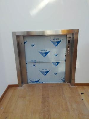 北创恒基电梯食梯BOTOHO300公斤 传菜电梯