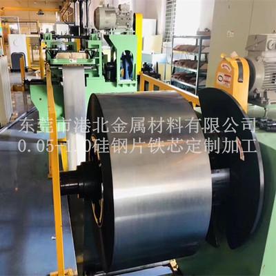 供应日本金属GT-100取向硅钢片 中频变压器用矽钢片 按需加工