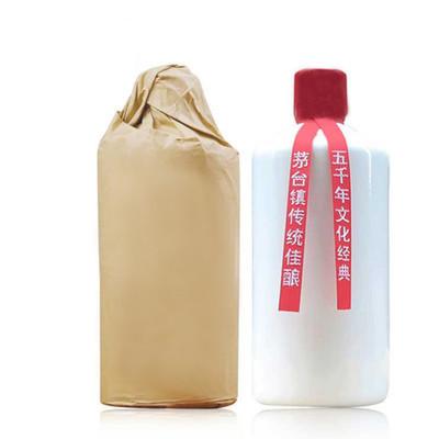 正宗茅台镇酱香型白酒53度光瓶珍藏坤沙老酒