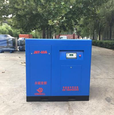 金牛JNY-60A永磁变频螺杆空压机大型无油静音工业级空压机生产厂家