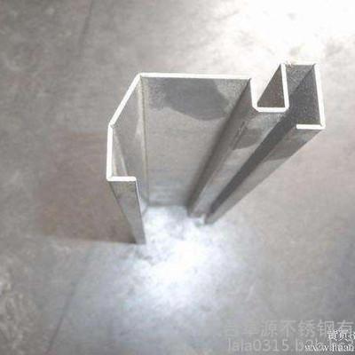 剪折刨 V型定制 U型槽收边 不锈钢包边条 不锈钢剪折刨加工制作