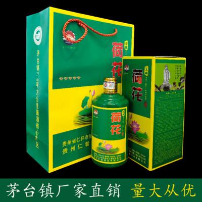 厂家直销茅台镇杜酱香型白酒 纯坤沙原浆酒 绵柔王典荷花酒批发