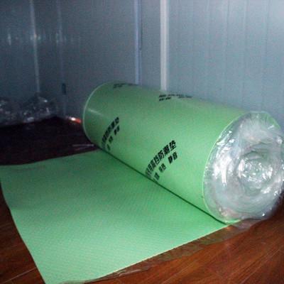 策维包装 实木地热地暖地板专用地垫防潮膜 地膜 IXPE打孔覆膜