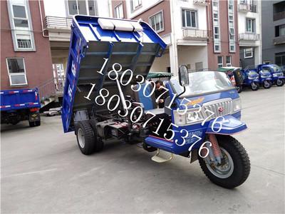 五征柴油三轮车 柴油农用三轮车 柴油三轮汽车农用柴油车 农用柴油三轮车 农用矿车