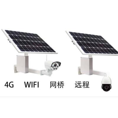 厂家直销太阳能监控支架 海伦太阳能监控支架 新式太阳能监控支架 太阳能监控支架价格