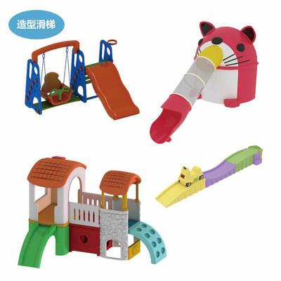 乐嗨皮淘气堡游乐设备厂家 英伦风格儿童乐园淘气堡定制淘气堡 价格