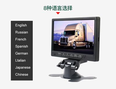 远驰 车载显示器 倒车影像 生产商 车载显示器研发商