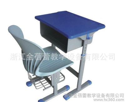 生产 BL-11758钢塑儿童课桌椅 高品质升降课桌椅