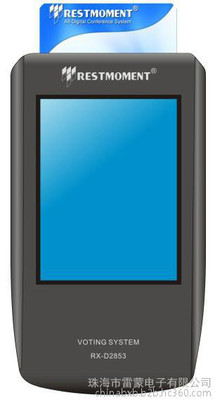 雷蒙无线触摸式表决器RX-D2853系列 数字会议 无线会议系统 视频会议系统 表决会议 讨论会议 多功能会议 智能会议