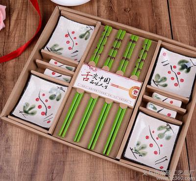 创意陶瓷餐具套装 婚庆礼品件12件套节日商务回礼中国风龙的传