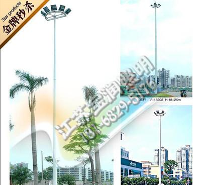精湛造工25米高杆灯灯杆广场高杆灯球场高杆灯