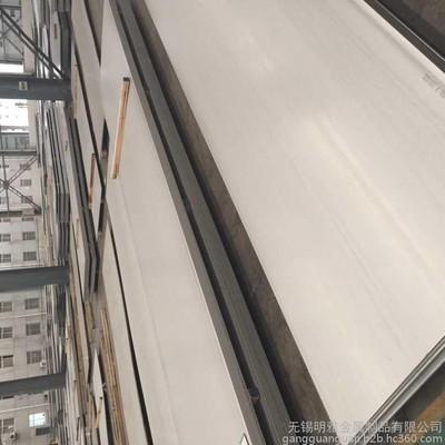 304不锈钢板 304不锈钢板 304不锈钢板 304不锈钢板304不锈钢板