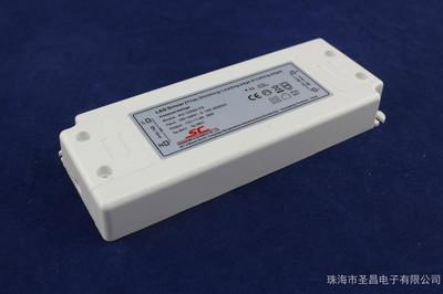 超簿恒流 20W可控硅调光电源