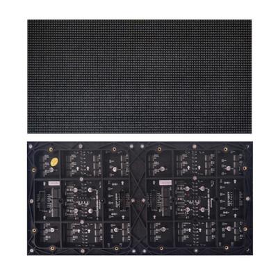 全彩LED模组,华夏光彩,P2.5