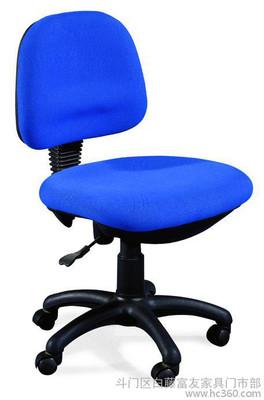 供应富友Foryou办公椅BGY-022办公椅