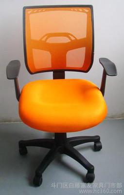 供应富友Foryou办公椅FY-056供应办公椅