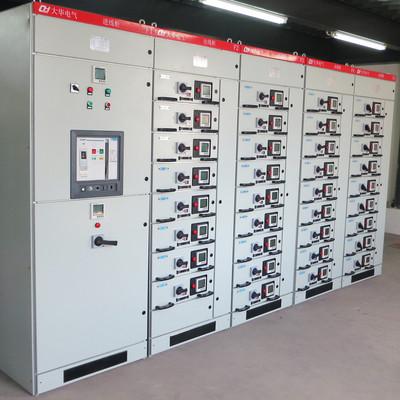大华电气 厂家批发 MNS低压抽出式开关柜 配电柜