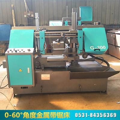 浩顺机械 锯床 角度带锯床 型材角度切割机 0-60度旋转角度锯床 金属带锯床 全国送货
