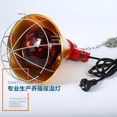 三渡保温灯灯罩养鸭保温灯养殖保暖灯灯罩