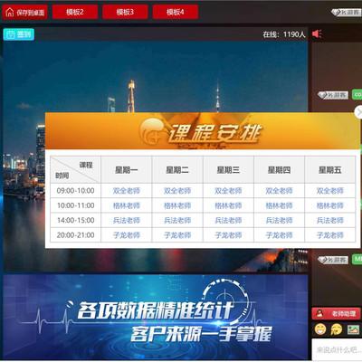 杭州 网页 直播室搭建 直播间搭建 比较稳定的直播室