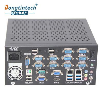 Dongtintech 东田桌面式工控机IPC-5304I 12串 10USB工业服务器电脑
