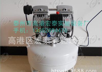 【多种型号 欢迎订购】优质静音无油空压机、无油气泵 550w