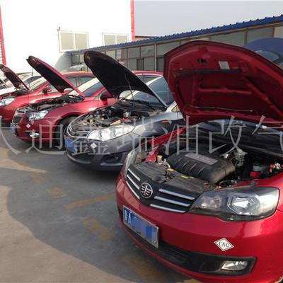 燃气汽车配件|大通油改气、青海改装厂、西宁油改气