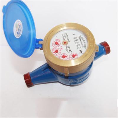 京华仪表供应旋翼干式冷水表LXSG-(15~50)E 家用自来水水平旋翼冷水表