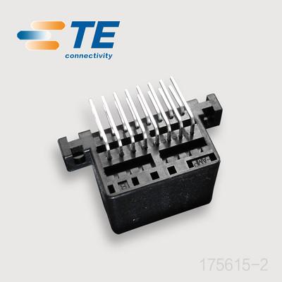 175615-2 针座 原装美国TE AMP连接器 泰科接插件 现货供应