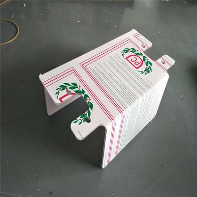 炳辉H亚克力板加工 亚克力板厂家 亚克力--1111111-