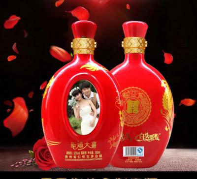 茅台镇酱香型白酒53度婚庆坤沙老酒