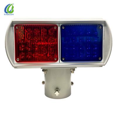 路宝厂家定制LED太阳能爆闪灯红蓝爆闪灯施工道路爆闪灯路障灯危险警报灯施工灯