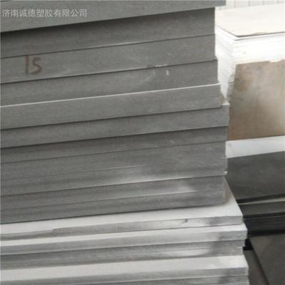• 供应耐酸碱抗静电工作台面pvc板 硬度大强度高阻燃pvc硬板