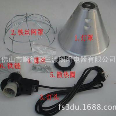 宠物保温灯灯罩动物保暖灯育雏加温灯灯罩