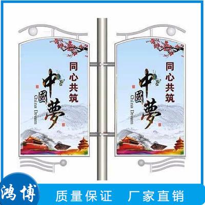 鸿博广告 LED广告灯箱 户外防水广告灯箱 路杆灯箱 户外灯杆灯箱 定制生产